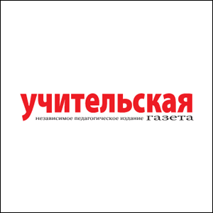 «ОБМЕН МНЕНИЯМИ В «УЧИТЕЛЬСКОЙ ГАЗЕТЕ»