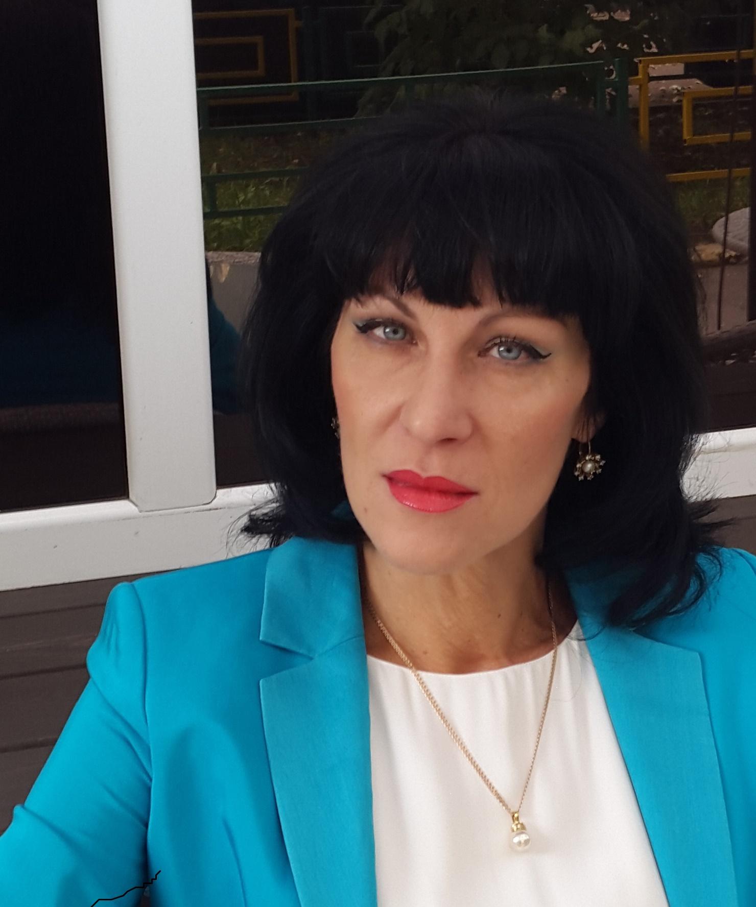 Гризик Татьяна Ивановна