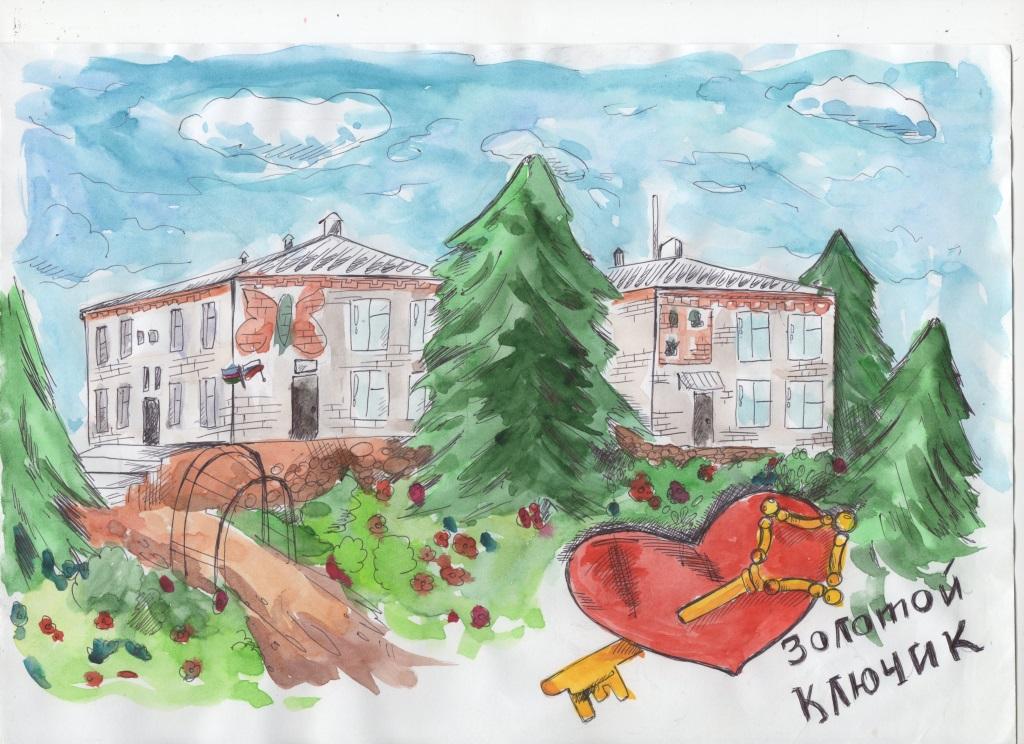 «МОЙ ЛЮБИМЫЙ ДЕТСКИЙ САД!» Конкурс коллективных творческих работ и выступлений воспитанников дошкольных образовательных организаций