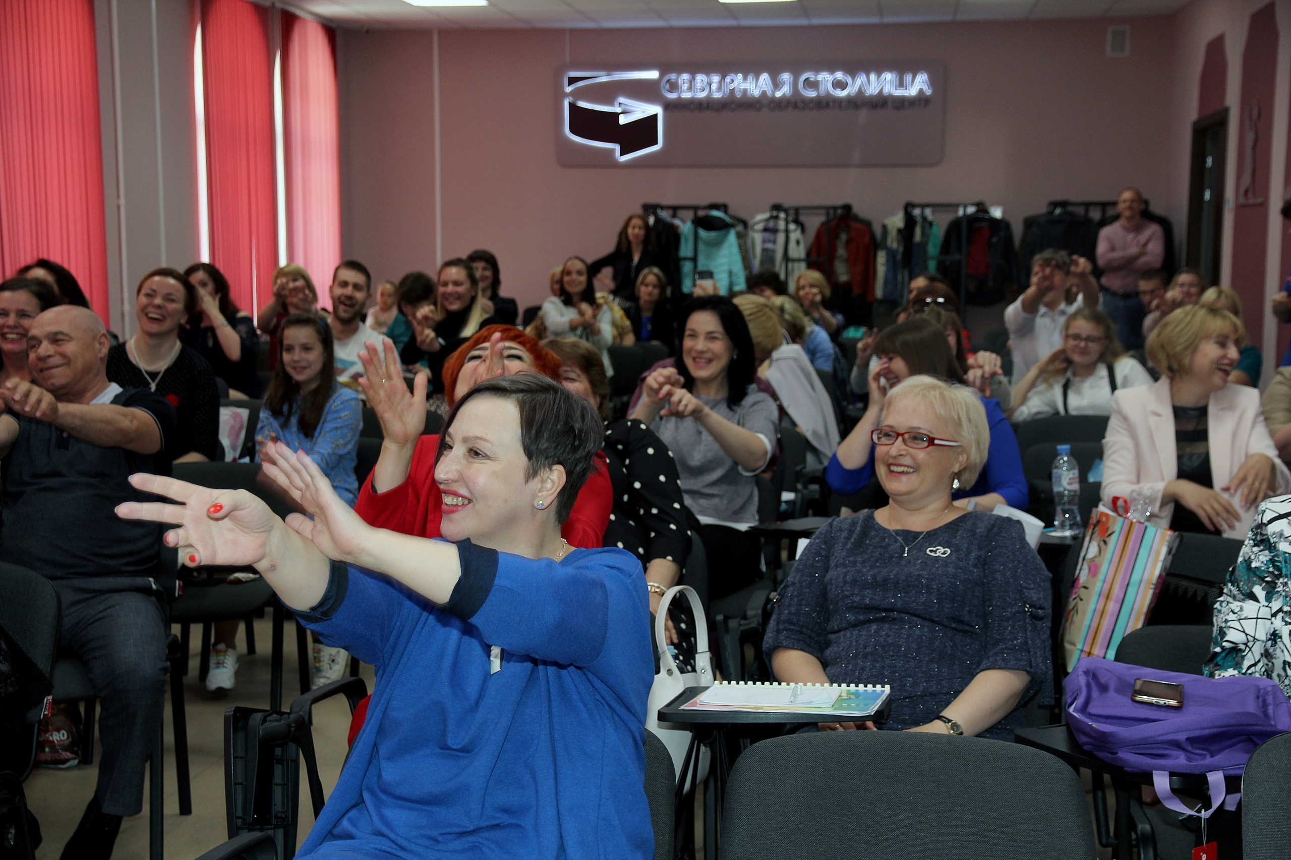 Участники V Конкурса «Мастерство без границ» принимают участие в дополнительных мероприятиях Конкурса.