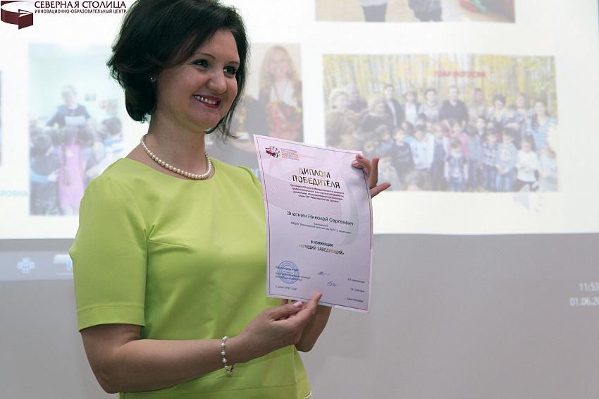 Обращение Председателя Жюри Международного Конкурса «Мастерство без границ» В.А. Деркунской