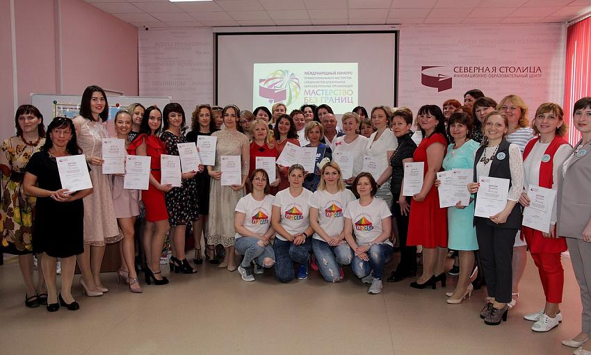 Cостоялись финальные мероприятия Третьего Международного конкурса «Мастерство без границ»